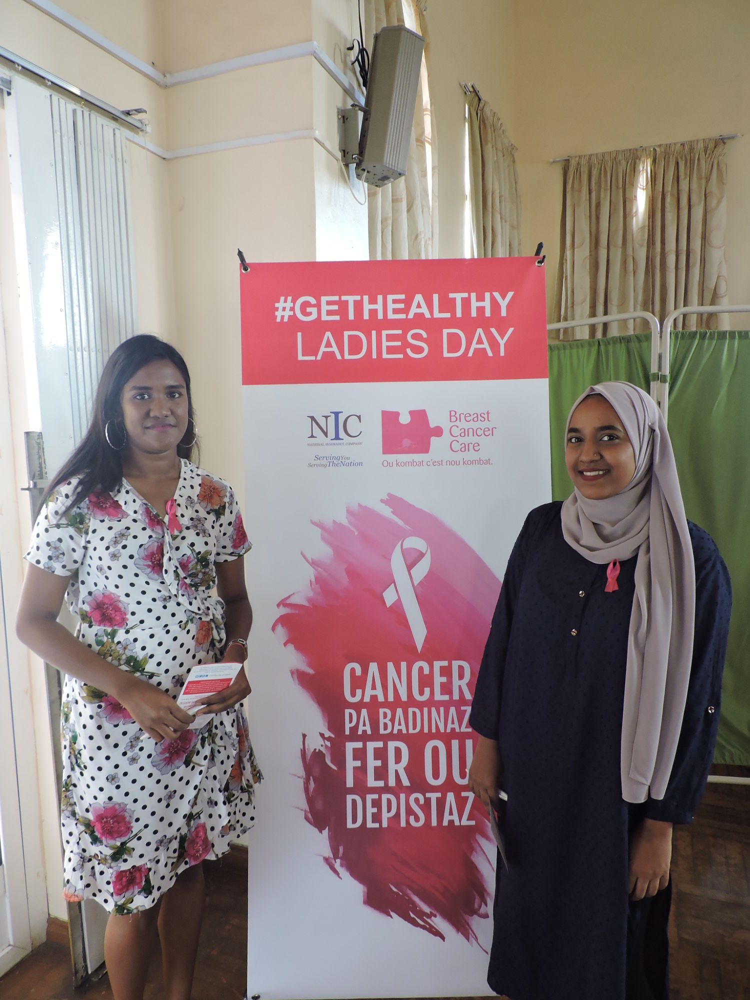 GetHealthy Ladies Day Wooton