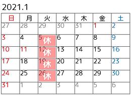 EC用カレンダー (4).png