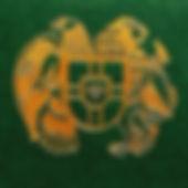 Armen and Joseph Jewelers Logo
