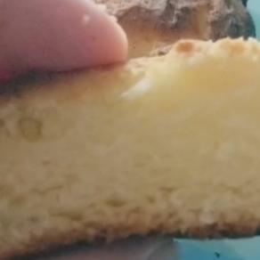 Recette de mini pains au lait (sans gluten)