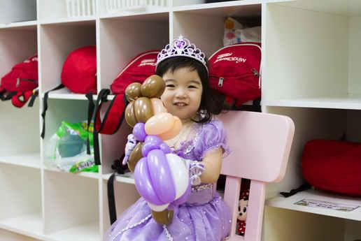 Princess Sofia the First Balloon