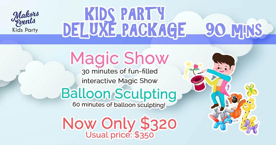 Makors Kids Party Package 2 new 2019.jpg