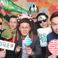 chinese wedding photo booth
