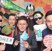 chinese wedding photo booth