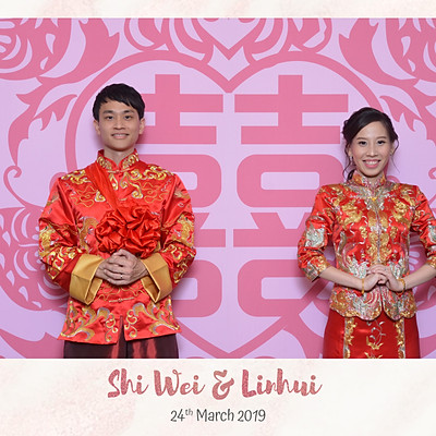 Shiwei and Lin Hui