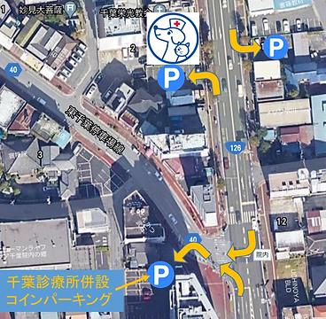 コインパーキング 地図 拡大 ロゴ.PNG