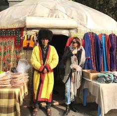 Turkman Exhibition_TEHRAN