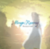 S01_Mirage-Runway.jpg