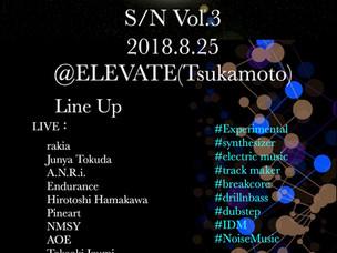 <LIVE情報> Hirotoshi hamakawa 主催『S/N Vol.3』開催が8/25(土)に決定