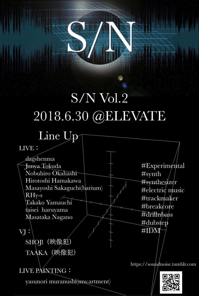 S/N Vol.2 2018.6.30 @ELEVATE