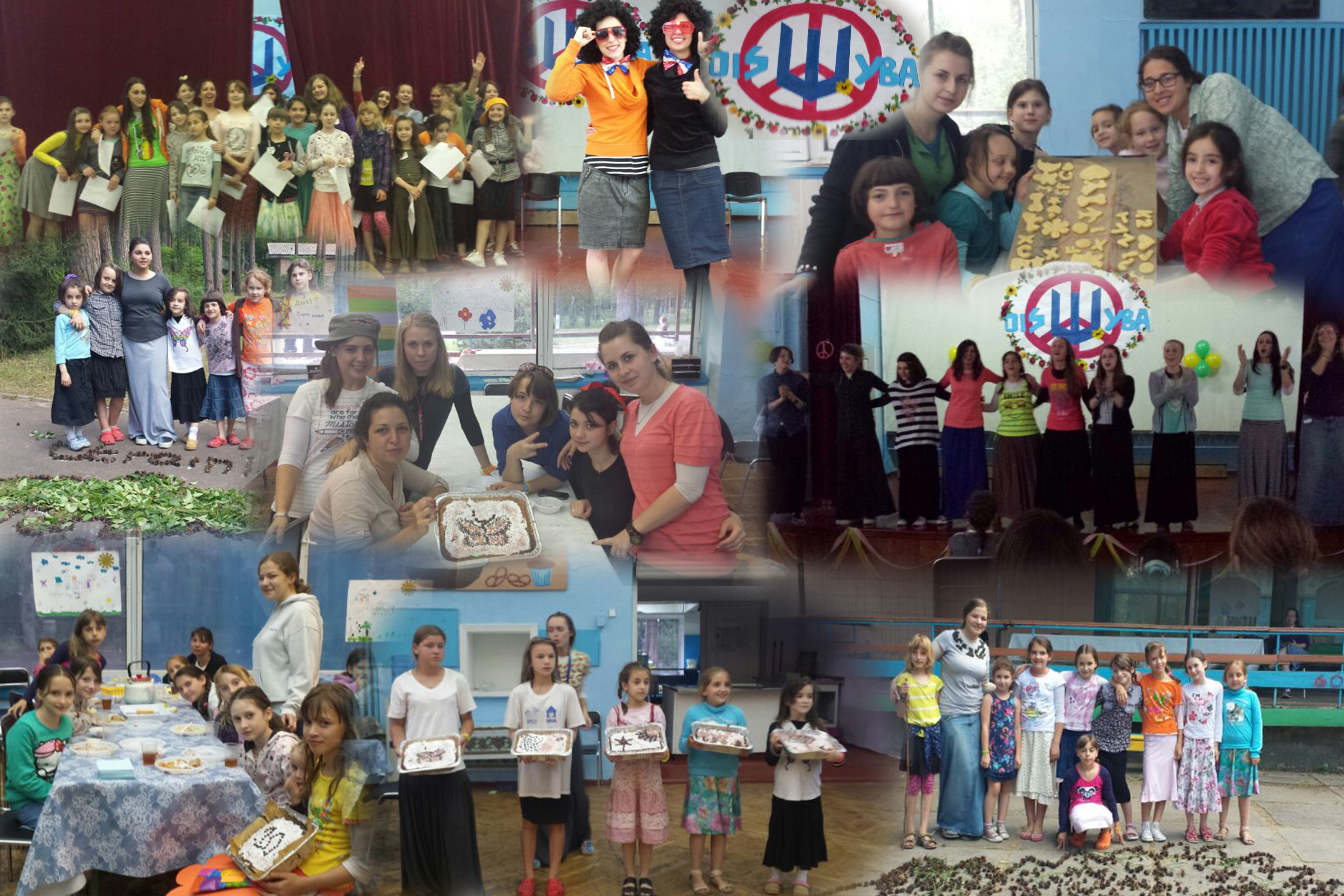 Camp Shuva girls collage