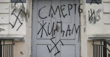 """DEATH TO THE JEWS"" AND IN THE CRIMEA"