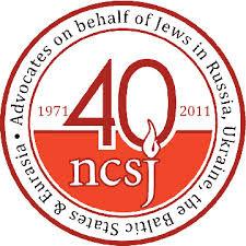 NCSJ UPDATE #7