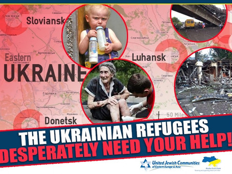 Ukraine Lifesaving Project!
