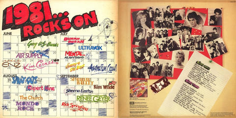25. 1981 Rocks On