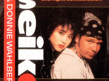 This Week In 1990: July 29, 1990