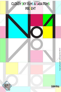 NO1 by Cloudy Sky Films & Saba Films