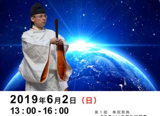 20181004 立教160年奉祝行事ポスターとチラシ