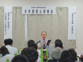 20160717 壮年部信心研修会