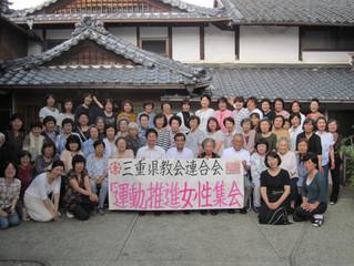 20170702 「運動」推進女性集会
