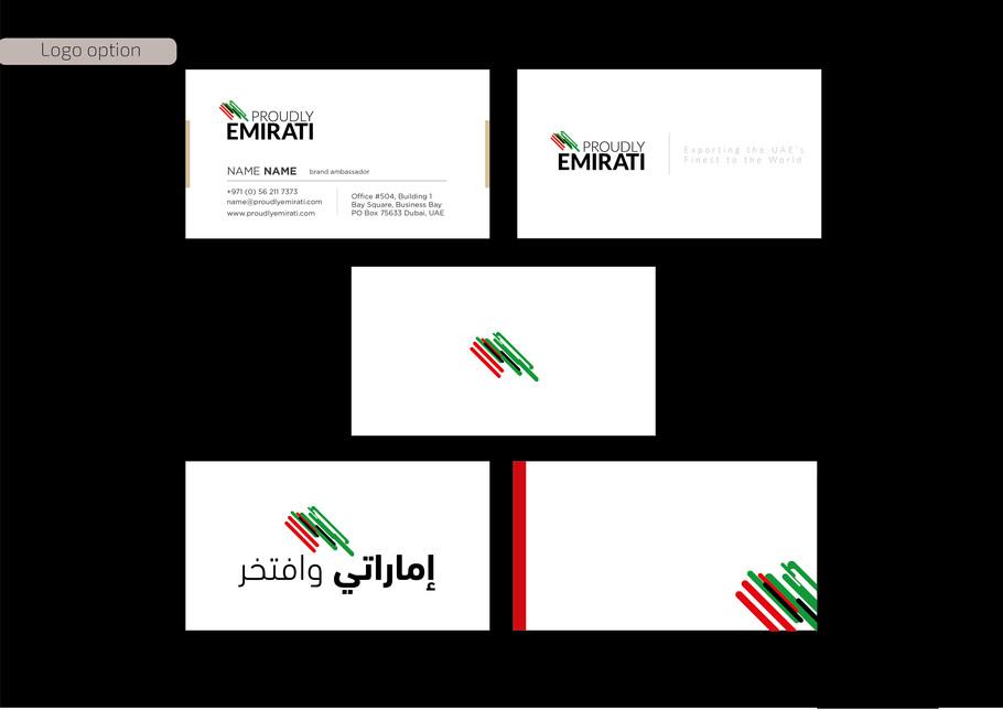 Proudly Emirati Campaign-25.jpg