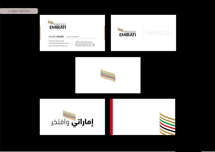 Proudly Emirati Campaign-18.jpg
