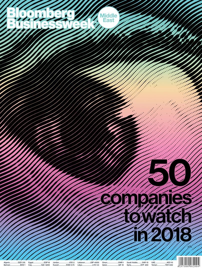 BBW161217_COVER.P00 2.jpg