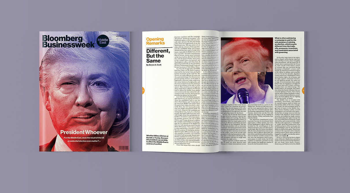 Bloomberg Businessweek Middle East, Donald Trump, Hilary Clinton