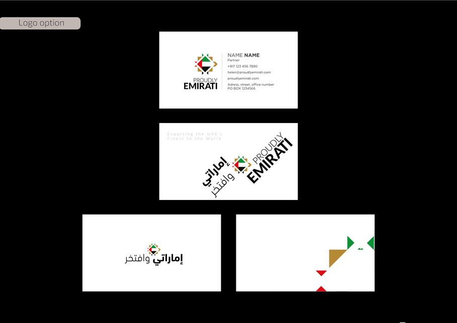 Proudly Emirati Campaign-09.jpg