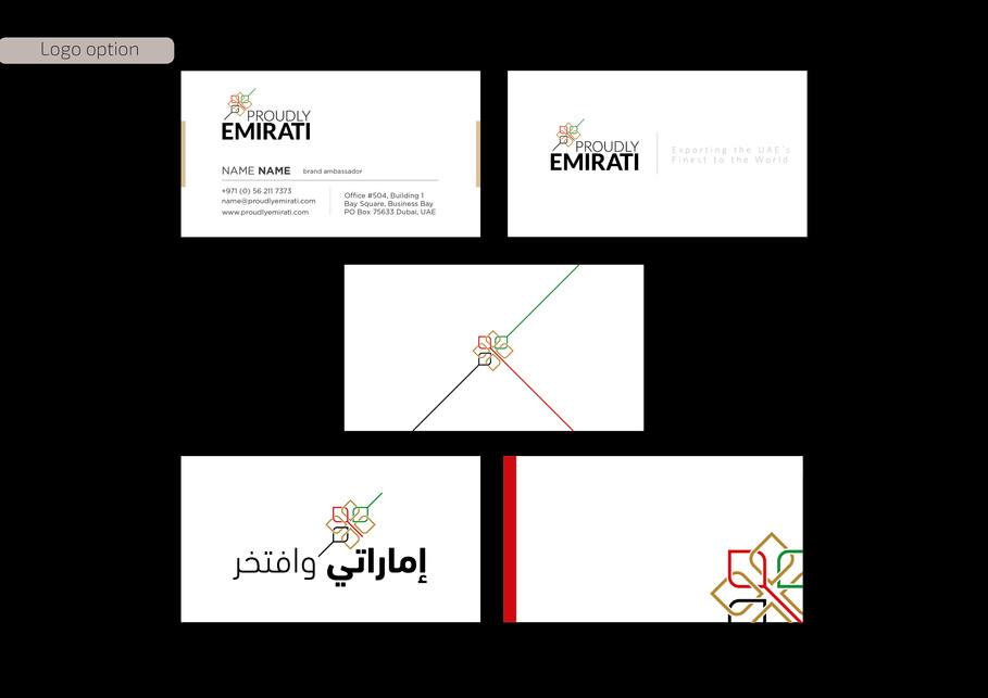 Proudly Emirati Campaign-12.jpg