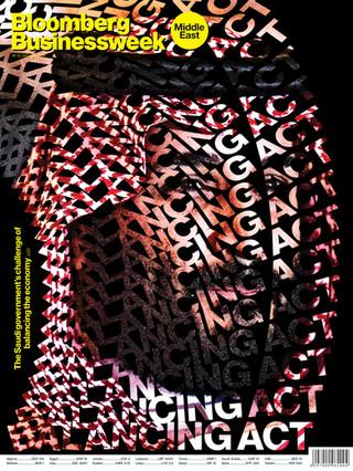 BBW160118_COVER.P00.jpg