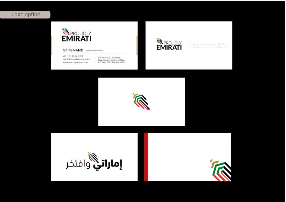 Proudly Emirati Campaign-15.jpg