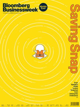 BBW010918_COVER.P00.jpg
