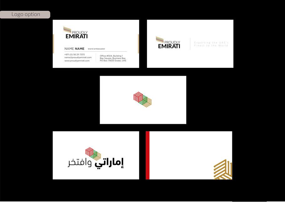 Proudly Emirati Campaign-22.jpg
