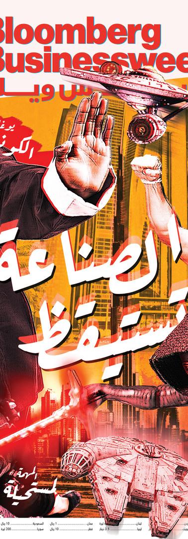 BBWA0216.P00-COVER.jpg