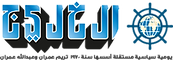 khaleej-logo-en.png