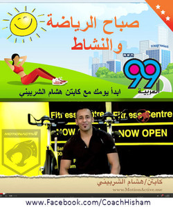ArabeyaRadio.jpg
