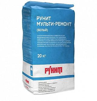 Рунит Мульти-ремонт (Белый)