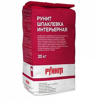 Рунит Шпаклевка Интерьерная