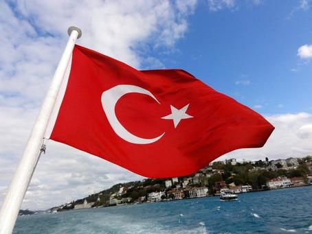 علم تركيا | معلومات عن العلم التركي