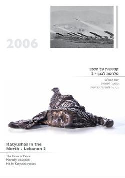 Katyushas