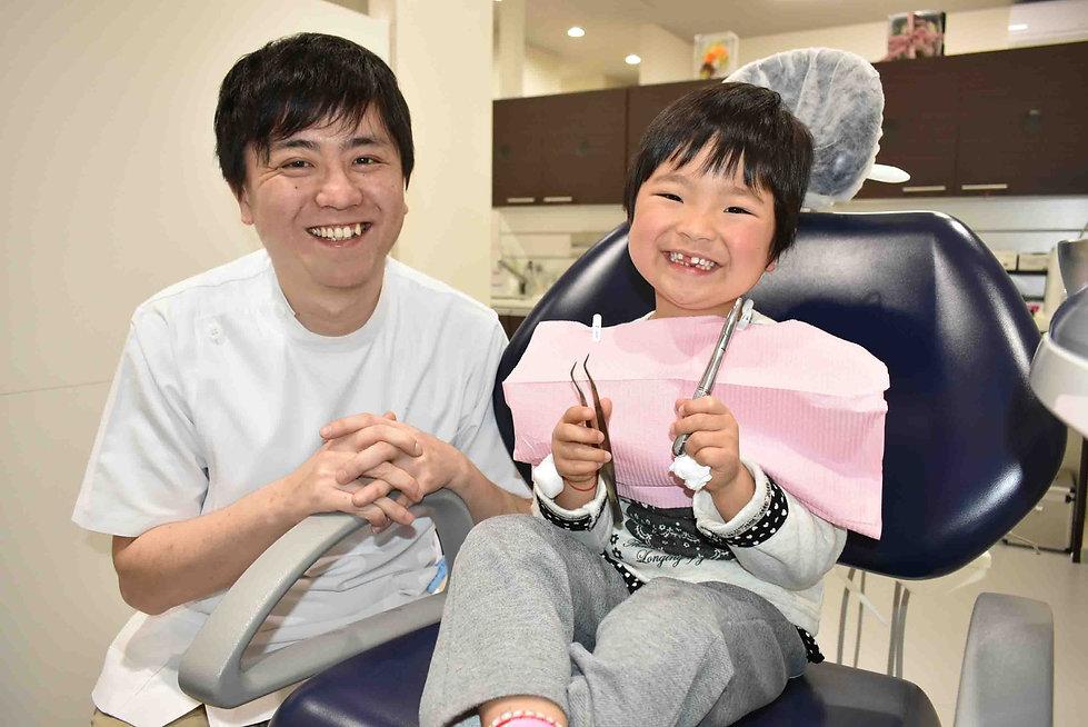 あいはら歯科クリニック 歯科・小児歯科・歯科口腔外科
