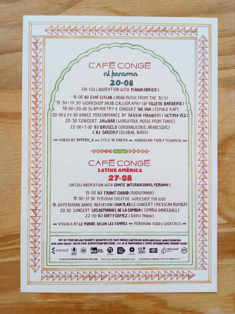 CAFE CONGE AL KARAMA LATINO août 2015
