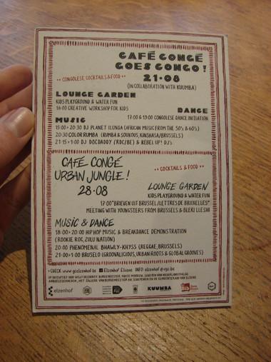 CAFE CONGE URBAN JUNGLE août 2014
