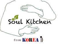soul kitchen1-2.jpg