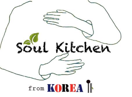 Saturday, September, 15th - Soul Kitchen Tasting day!