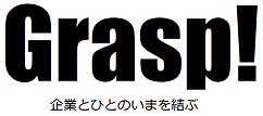 Graspロゴ