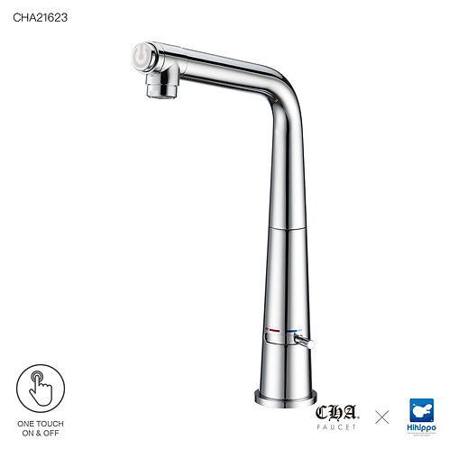 One Touch Kitchen Sink Faucet - Press