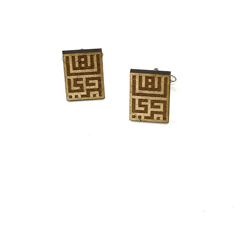 Custom Kufi Arabic Name Cufflink