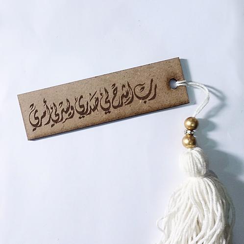 فواصل قرآن bookmark